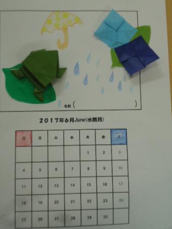 20170606カレンダー