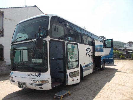 HP用 バス